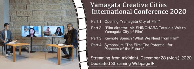 Yamagata Creative Cities International Conference 2020