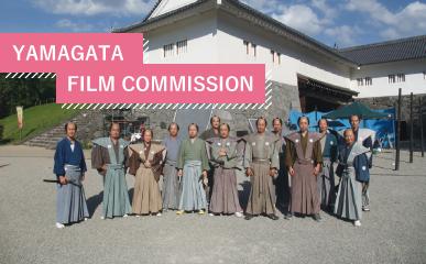 Yamagata Film Commission