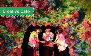 Creative Café