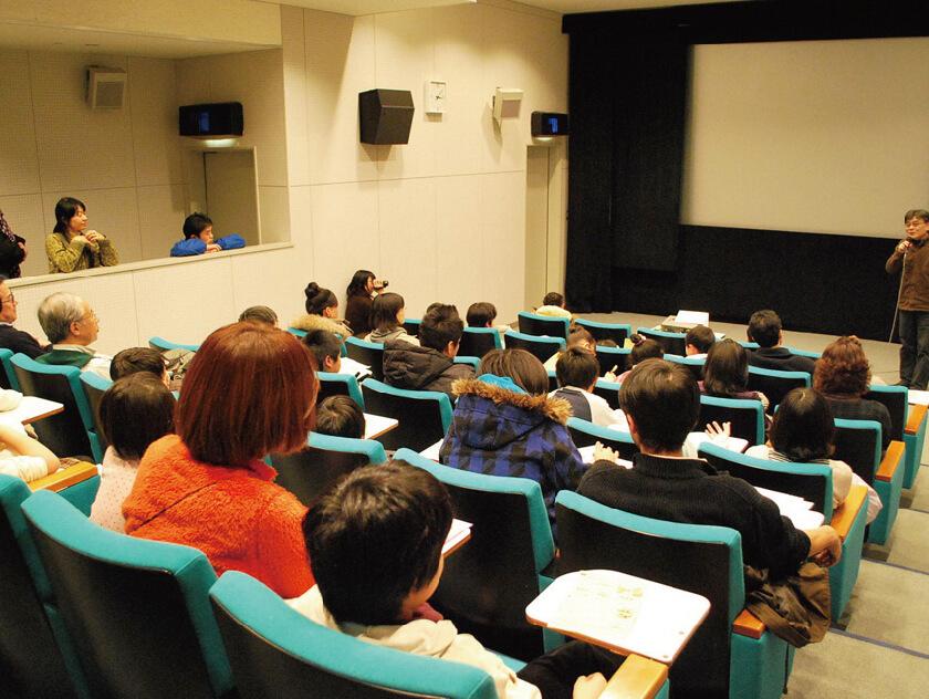 Yamagata Documentary Film Library