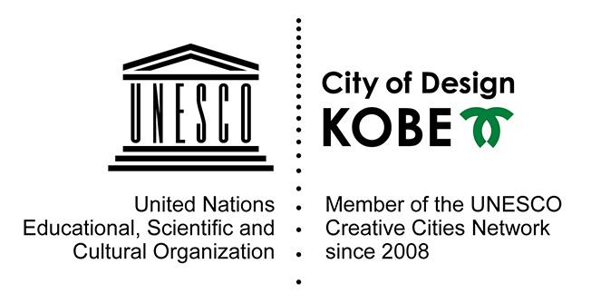 Design: Kobe (2008)
